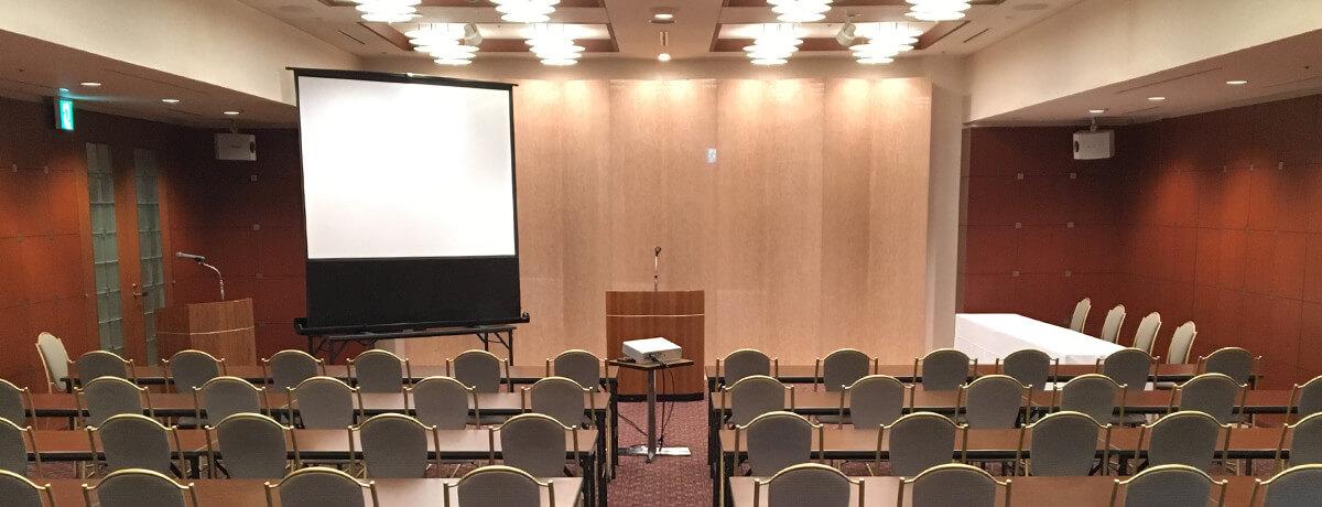 中会議室2「十字星」