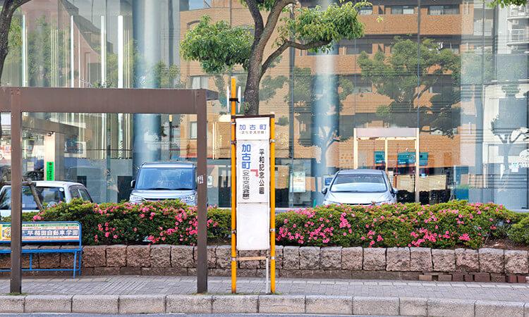 バス停イメージ2