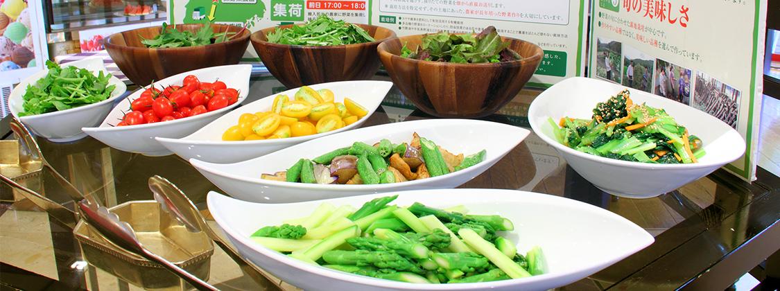 「孫野菜」コーナー
