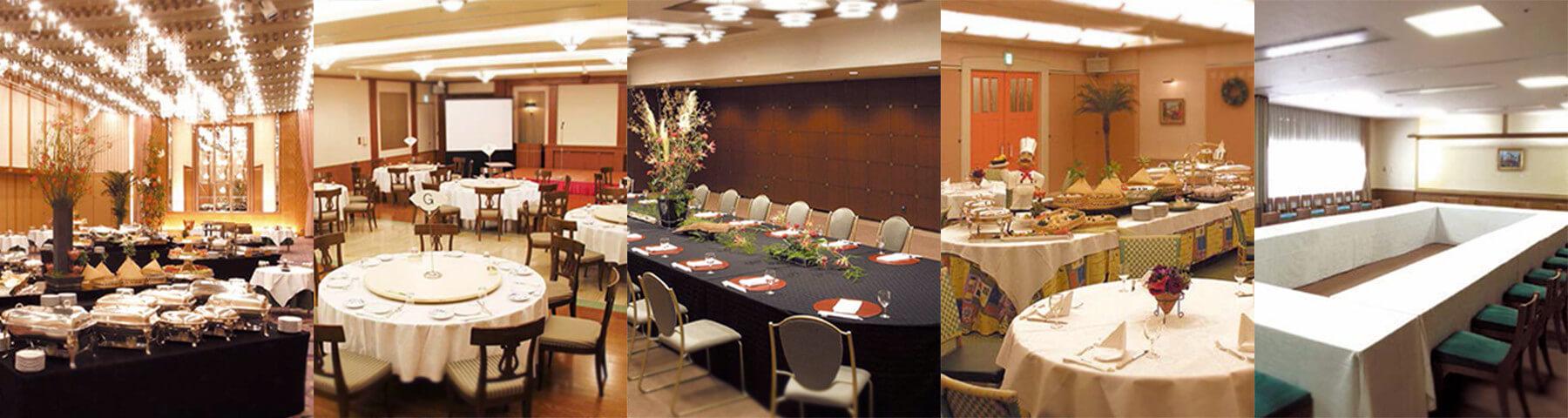 5つの宴会場、会議室